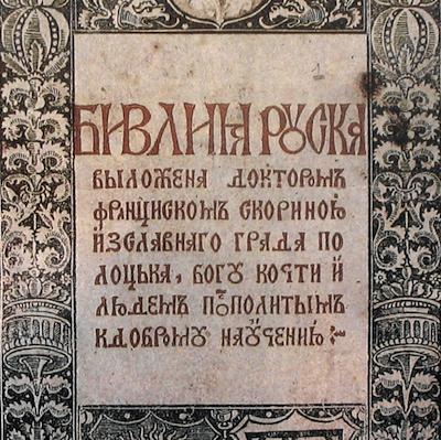 """Як звязаны з ВКЛ """"залаты век"""" беларускай культуры?"""