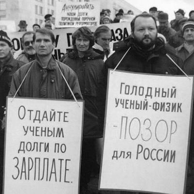 Кризис в России в 1998 году