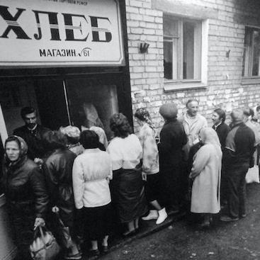 Развал СССР: экономические причины